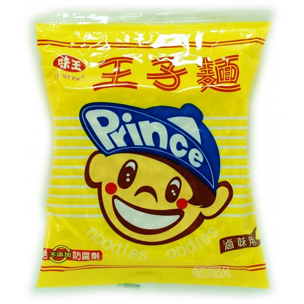 味王王子麵(滷味用)/無調味包